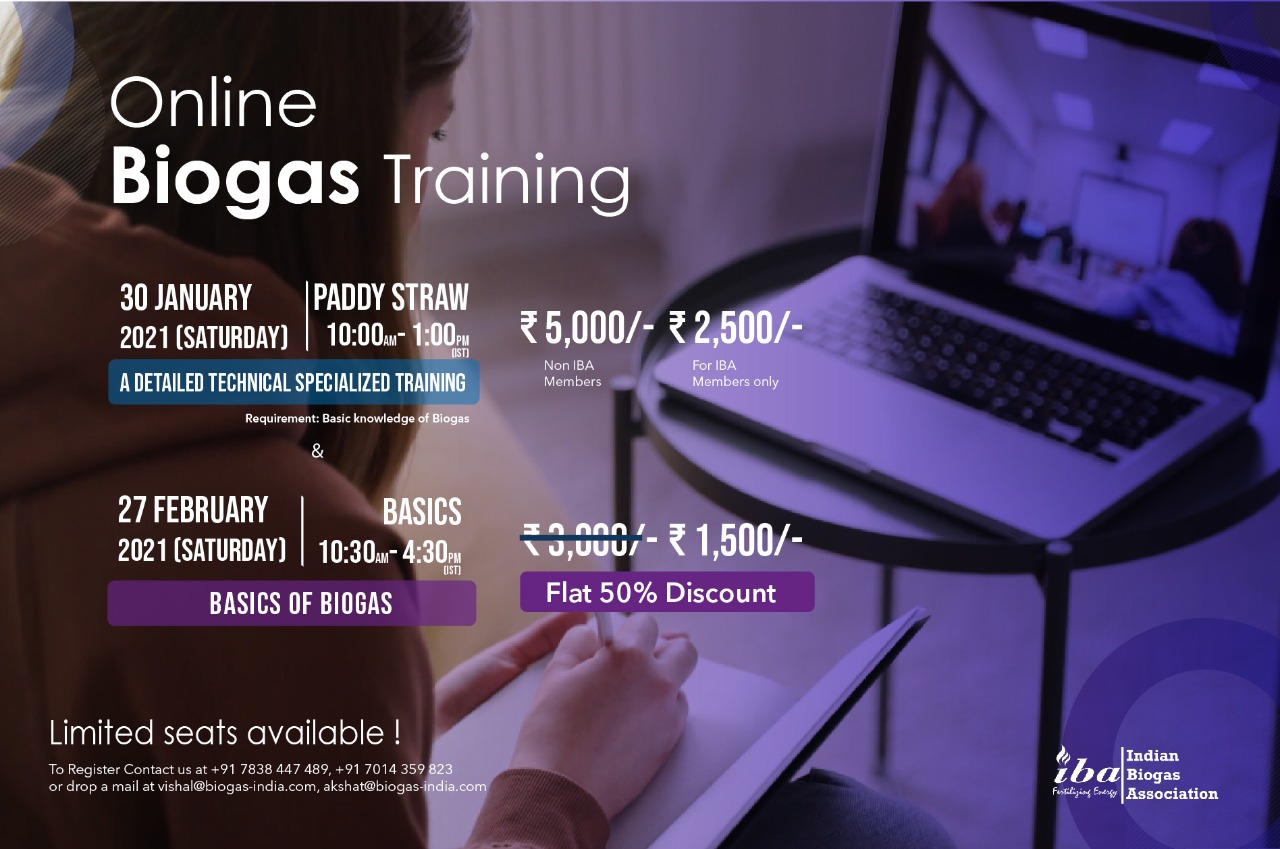 Online Biogas Training Image