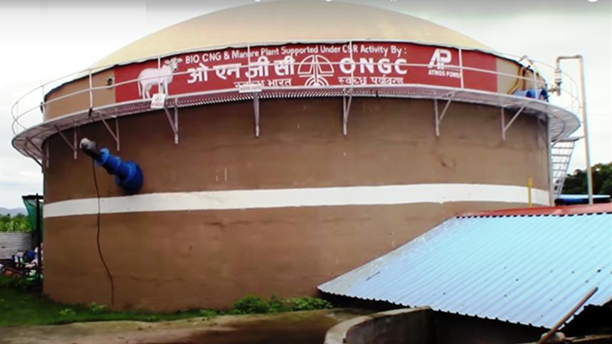 Biogas Digester - Haridwar Biogas Plant